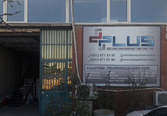 pluspolimer, üretim, fabrika, factory, plastik, plastic, plastics, production, manufacture, manufacturing, hakkımızda
